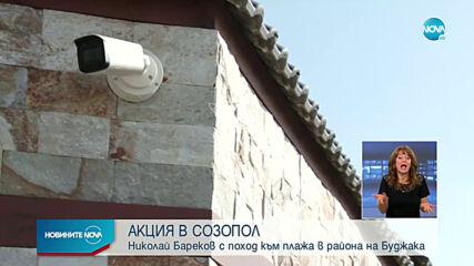 Бареков направи протестна акция пред имение на Прокопиев в Буджака