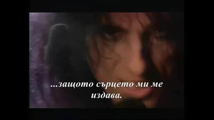 Alice Cooper - Its only my heart talkin (prevod)