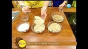 Какви за ползите от ориза за здравето - На кафе (16.05.2014г.)