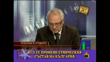 Не е Ботев бе Добитък 100 % Смях ... Господари на ефира