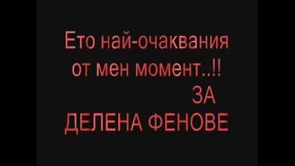 The Vampire Diaries S.3 [nau-nakraq]