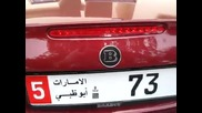 Mercedes - Benz Sl Brabus S V12s