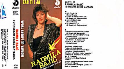 Radmila Bajic - Ne zna niko - Audio 1990