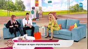"""""""На кафе"""" с Петя Буюклиева и сина ѝ Тони"""