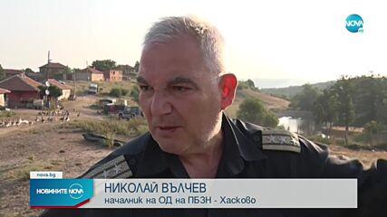 Повече от денонощие продължава борбата с огъня край село Брягово