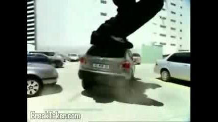 Кола Скейтборд