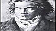 Бетовен - Пета Симфония!