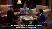 Теория за големия взрив / The Big Bang Theory / S02 E14