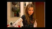 Клонинги В Мазето - Сезон 1 Епизод 10 - Бг Аудио
