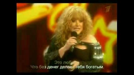 Алла Пугачoва И Максим Галкин - Это Любовь