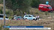 Двуместен самолет падна край Костенец, двама загинаха