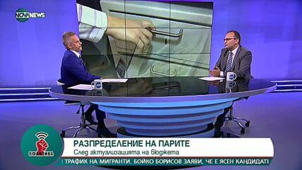 Мартин Димитров: След третия опит ще има правителство