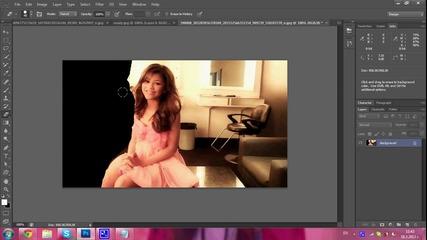 Как да изрежем снимка с Фотошоп