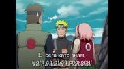 Naruto .. Kefi Se Dokato Mojesh