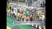 Хиляди на протест в подкрепа на президента на Бразилия Дилма Русеф