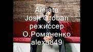 Josh Groban-alejate