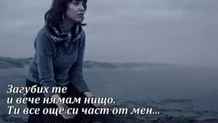 Най тъжната гръцка балада Още те обичам, не мога да те забра