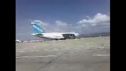 Самолет излита - А124