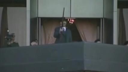 Песен за Саддам Хюсеин