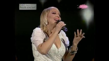 *ново*- Lepa Brena 2011- Zrno bibera- Превод