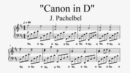 Canon in D - J. Pachelbel