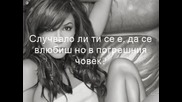 Невъзможна Любов - Giwrgos Giannias - Den Eisai Edw (не Си Тук)