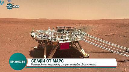 Китайският марсоход изпрати първи свои снимки