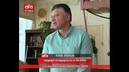 Атака зарадва пенсионери от Добрич - Телевизия Атака