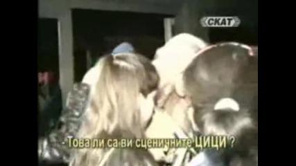Андреа псува репортерка от сигнално жълто - луд смях