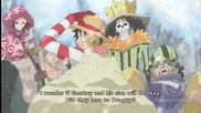 One Piece 588 Eng Subs