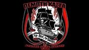 Πέμπτη Κάστα - Πειρατές/ Пирати Bg subs
