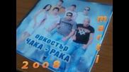 4aka Raka=2008 - Leske Familq