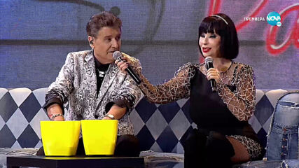 Катя и Здравко от дует Ритон в Забраненото шоу на Рачков (14.03.2021) - част 1