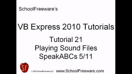 Microsoft Visual Basic 2010 Express { Видео 22 }