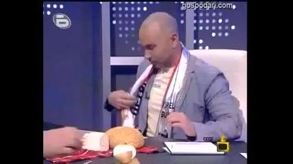 Митьо Пищова огладня