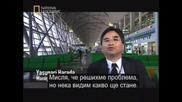 Мегаструктури - Летището Канзай - Bg subs Част 1/2
