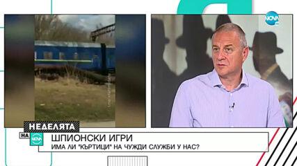 Цветлин Йовчев говори за това ще ескалира ли напрежението между Изтока и Запада