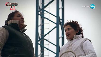 Мирослав Манолов - Шеф под прикритие (26.02.2020) - част 2