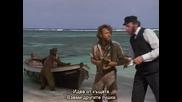 Return to the Blue Lagoon (1991) - Bg Subs [част 5]