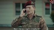 Обещание еп.7-2 Руски суб.