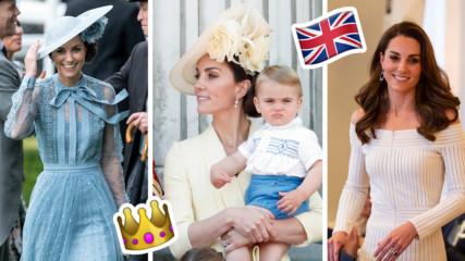 Смут на Острова след тези снимки! Бременна ли е Кейт Мидълтън?