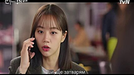 My roommate is a gumiho E06