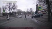 Пешеходецът с пистолет е винаги с предимство