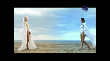 Galena & Andrea - Blqsak na kristali
