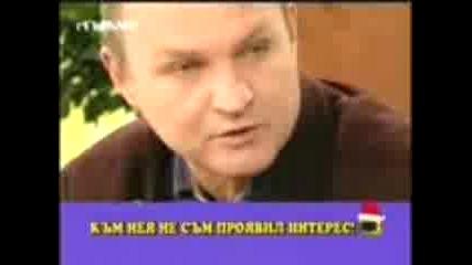 Gospodari Na Efira 10.12.2007 - Seksualen Tormoz