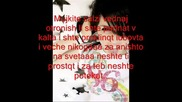 Sng Feat. Polina - Myjkite Sylzi +tekst..