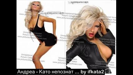 Exclusive ~ Първата песен на Андреа - Като непознат ~ Exclusive