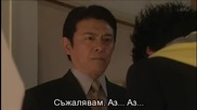 Бг Субс - Gokusen - Сезон 3 - Епизод 6 - 2/3