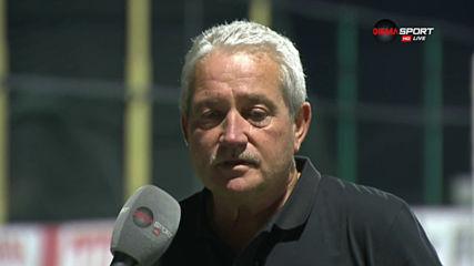 Ферарио: Пламен Илиев ни спря, феновете са най-важният барометър