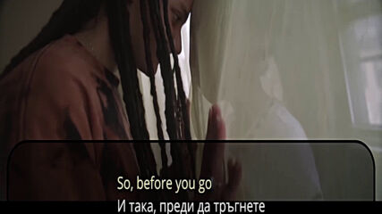 Lewis Capaldi - Before You Go (бг превод)